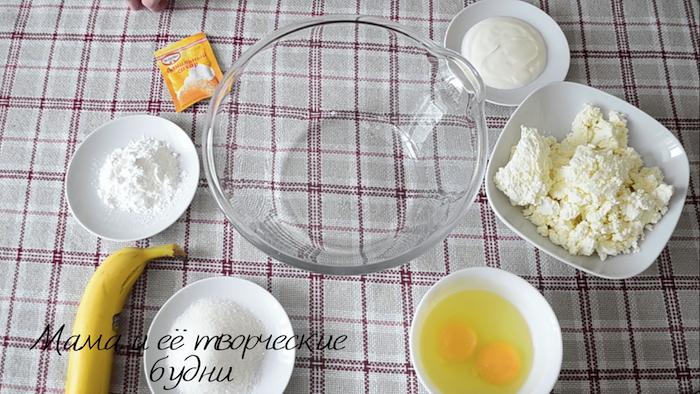 Ингредиенты необходимые для приготовления творожной начинки