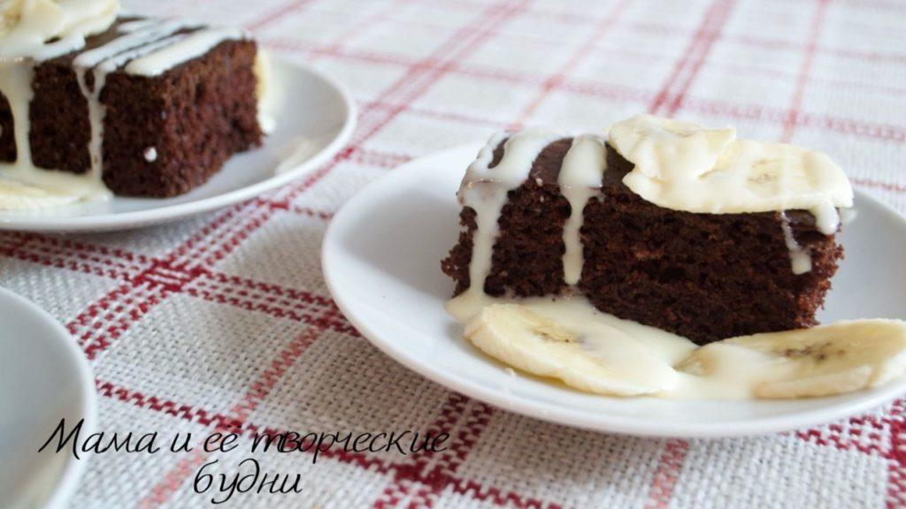 Шоколадный кекс с бананами и сгущёнкой