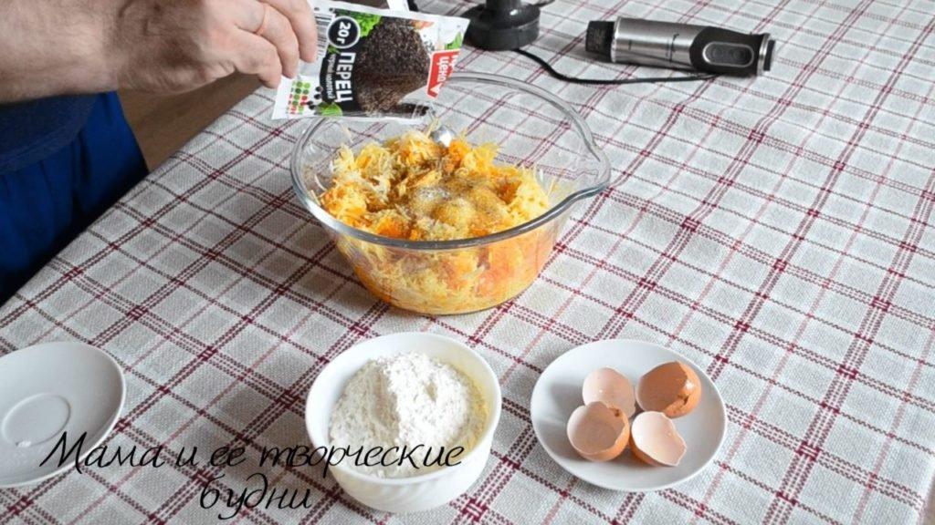 Перец и соль добавляем по вкусу