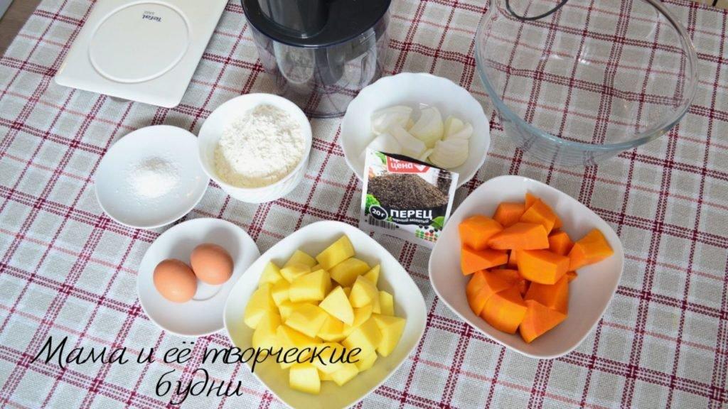 Ингредиенты для приготовления котлет овощных из тыквы
