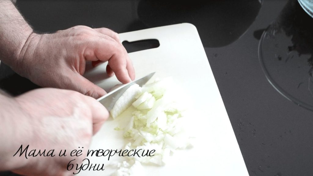 Шинкуем лук
