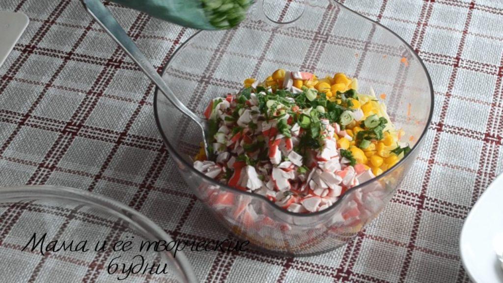 Салат на скорую руку почти готов