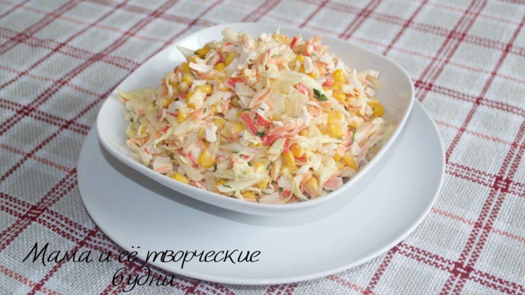 Готовим салат на скорую руку