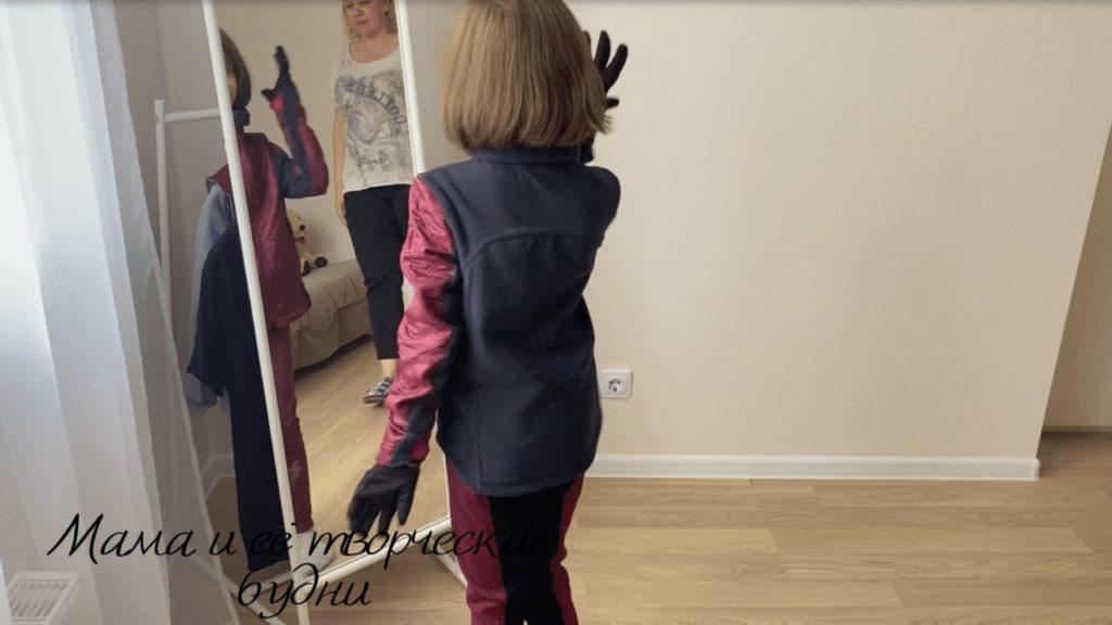 Дочка в спортивной одежде
