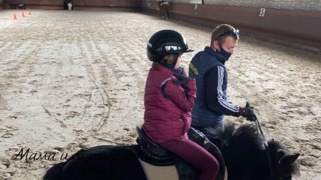 Дочка занимается конным спортом в спортивной одежде