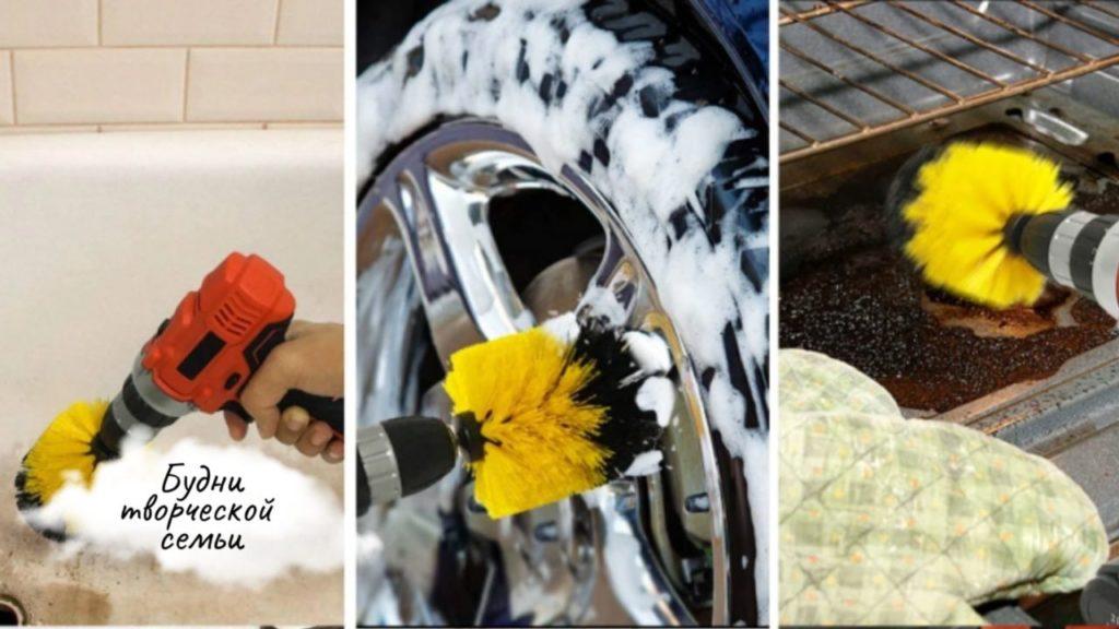 Товары для дома: универсальное очищающее средство