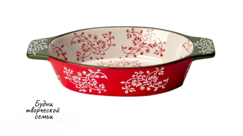 Керамические формы для духовки
